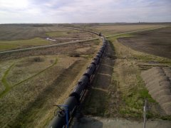 aerial view of tank cars on tracks